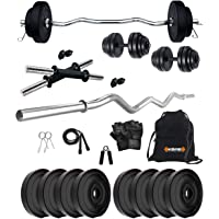 Bestseller Home Gym Set on Amazon